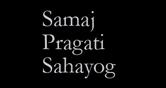 Samaj Pragati Sahayog (SPS)