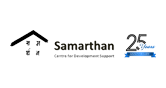 Samarthan – Centre for Development Support