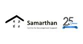Samarthan – Centre for Development Support