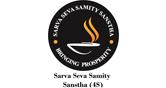 Sarva Seva Samity Sanstha (4S)